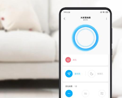 Quạt sàn Xiaomi 2020